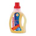 """Средство для мытья пола концентрат SARMA """"Лимон"""", 750мл (упаковка 2шт)"""