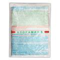 Средство дезинфицирующее ХЛОРАМИН-Б, 15кг (порошок, 50 пакетов по 300г)