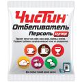 """Средство для отбеливания и чистки тканей ЧИСТИН """"Супер-Персоль"""", 250г (упаковка 10шт)"""