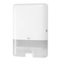 Диспенсер для полотенец TORK (Система H2) Xpress, Multifold, белый