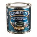 Краска молотковая Hammerite цвет тёмно-зелёный 0.25 л