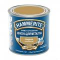 Краска гладкая Hammerite цвет золотой 0.25 л