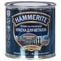 Краска молотковая Hammerite цвет серый 0.25 л
