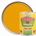 Эмаль ПФ-115 Выбор Мастера цвет жёлтый 0.9 кг