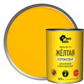 Эмаль ПФ-115 Простокраска цвет жёлтый 0.9 кг
