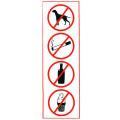 """Знак """"Запрещено курить,пить,есть,прохода с животными"""", 300x100мм"""