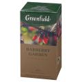 """Чай GREENFIELD """"Barberry Garden"""""""