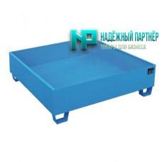 Поддон металлический без ёмкости для хранения 4-х бочек 1250х1250х160 мм