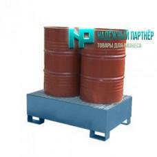 Поддон металлический с ёмкостью полного сбора пролитой жидкости для хранения 2-х бочек 1250х700х430 мм