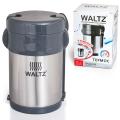 Термос WALTZ пищевой, 2 л