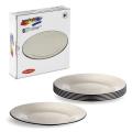 """Набор тарелок PASABAHCE """"Invitation bronze"""", 200 мм (упаковка 2 набора)"""
