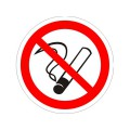 """Знак самоклеющийся """"Не курить"""""""