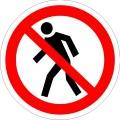 """Знак самоклеющийся """"Проход запрещен"""""""