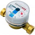 """Счетчик холодной воды ITELMA 1/2"""" Ду=15, L=110 мм без штуцеров ИС.160006"""