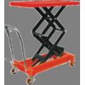 Подъемный стол с двойным подъемом (Польша), г/п 350 кг, высота подъема 1300мм