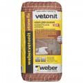 Клей для камня и керамогранита Weber Vetonit Stone Fix, 25 кг, серый