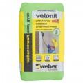 Штукатурка гипсовая Weber Vetonit easy gips, 30 кг
