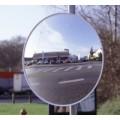 Зеркало универсальное выпуклое, 900 мм